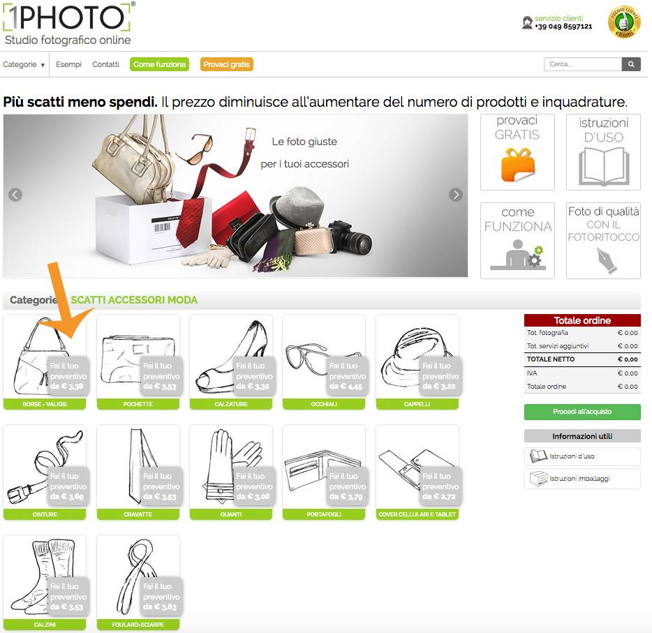 foto per ecommerce 1photo
